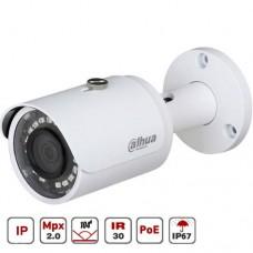 IP видеокамера Dahua 2Mp