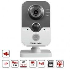 IP видеокамера Hikvision 2Мp