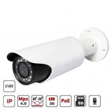 IP видеокамера Profvision 3Mp