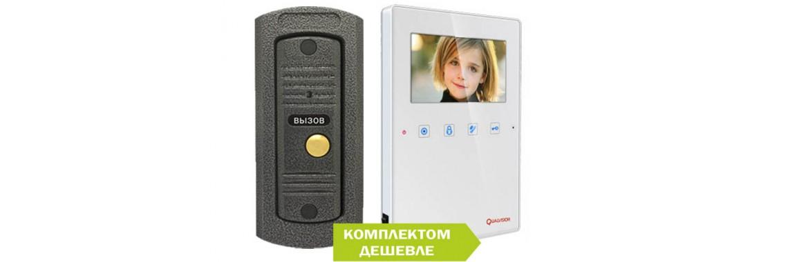 Видеодомофон Qualvision